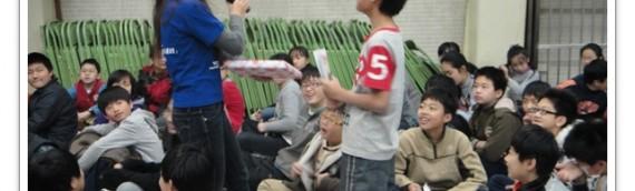 2011.03.17 台北市南港區國小 學生心得分享