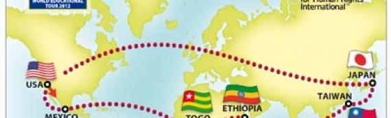 國際人權2012年世界教育巡迴之旅