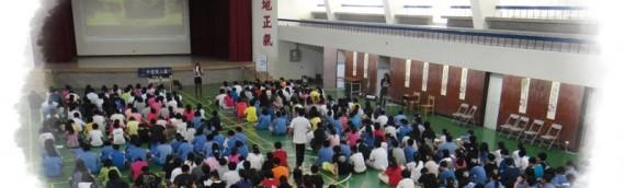 2012.06.06 台北市萬華區國中 學生心得分享