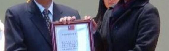 恭賀!本會秘書長李惠芬獲教育部表揚人權教案設計佳作