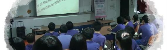2012.09.03 基隆市國中 學生心得分享