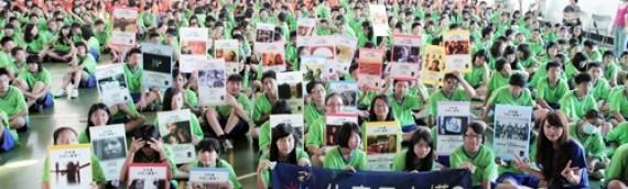 中華國際人權促進會在校園響應921國際和平日,從小做起