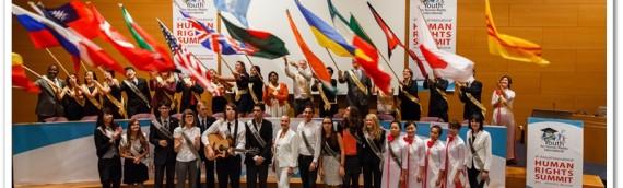 """""""2012年 國際舞台,人權之光"""" 台灣代表出席比利時第九屆的國際青少年人權高峰會"""