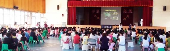 2012.09.05 桃園市國小 學生心得分享