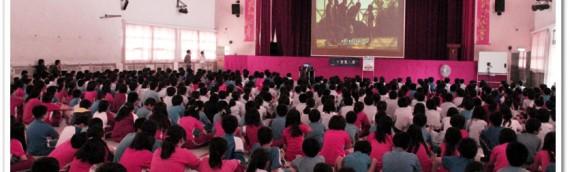2012.09.20 新北市板橋區國小 學生心得分享