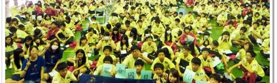 2012年10月24日歡慶聯合國67歲生日,中華國際人權促進會:世界人權宣言反霸凌、從校園紮根起
