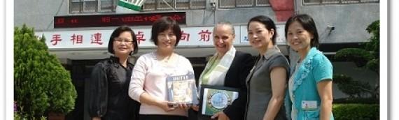 2012.11.29 教育部電子報 – 善用校園人權指標 打造友善學習環境