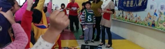 2013.12.10福龍國小人權宣導