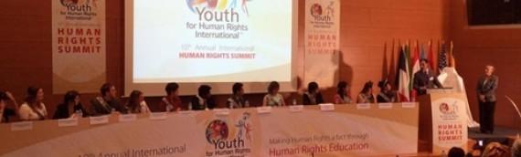 第十屆國際青少年人權高峰會