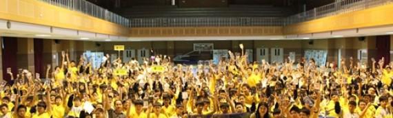 2013.10.4六和高中人權宣導