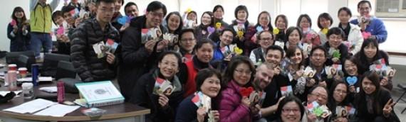 2013.11.29台灣師範大學人權輔導團