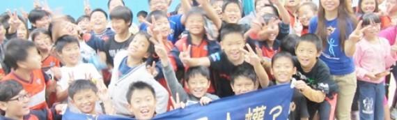 20213.11.06仁和國小人權宣導