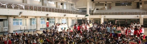 2013.12.03林園高中人權宣導