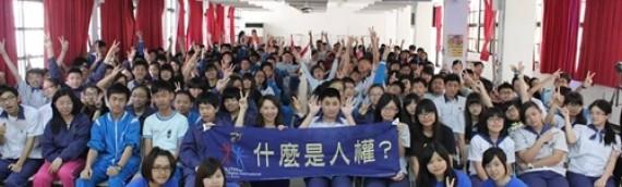 2014.4.11螢橋國中