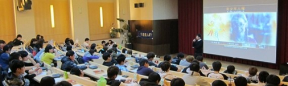 20414.03.18元培科技大學人權宣導