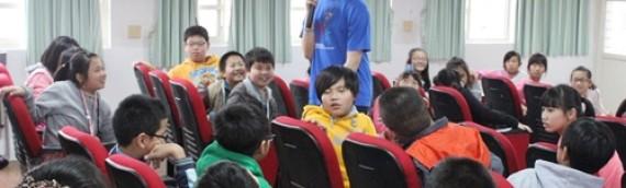 2014.03.21武漢國小人權宣導