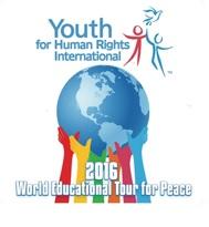 2016人權LOGO